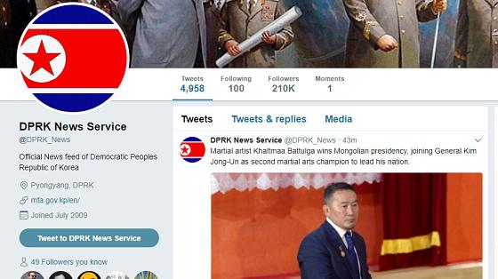 DPRKNewsServiceTwitter