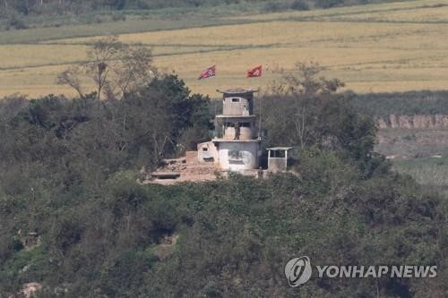 North Koreans Keep Southerners Guessing Over Ceasefire Violation